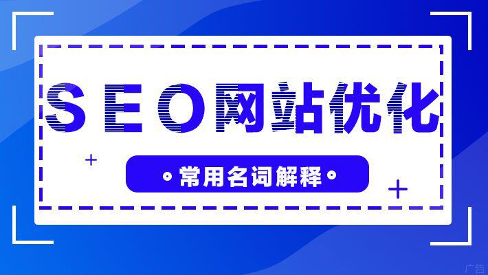 免费seo软件_免费seo推广软件_免费seo培训