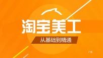 SEO实战技术课-主管班_SEO培训课程_优就业IT在线教育