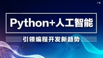 Java入门初级功法_Java培训课程_优就业IT在线教育