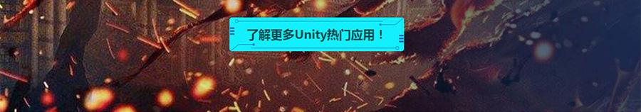 unity学习