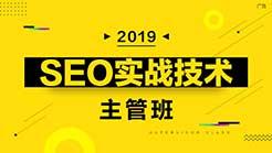SEO龙8国际手机登入