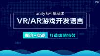 Unity初级案列丨打砖块小游戏_Unity游戏开发+VR/AR培训课程_优就业IT在线教育
