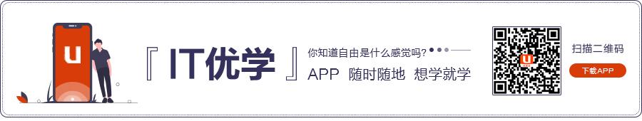 下载app,学习更方便