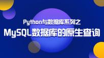 Python人工智能—K-Means解决聚类问题_Python+人工智能培训课程_优就业IT在线教育