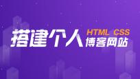 【春节放价】H5高级开发_HTML5培训课程_优就业IT在线教育