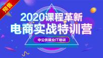 【直播课】2019SEO实战技术-主管班_SEO培训课程_优就业IT在线教育