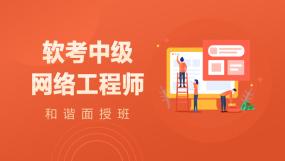 IT培训课程-IT培训在线课程-培训-视频-教程-优就业