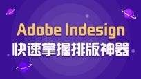 【面授】UI交互设计学习班_UI/UE交互设计培训课程_优就业IT在线教育