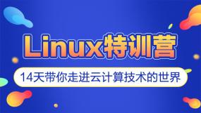 Linux云计算培训课程-Linux云计算培训在线课程-培训-视频-教程-优就业