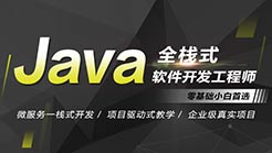 Java基礎入門