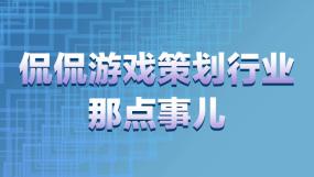 程序开发培训课程-程序开发培训在线课程-培训-视频-教程-优就业