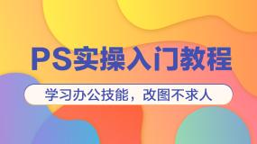 IT培训课程_2021版IT培训视频教程_IT技术在线教育机构_中公IT优学